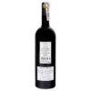 wino greckie Agionimo b