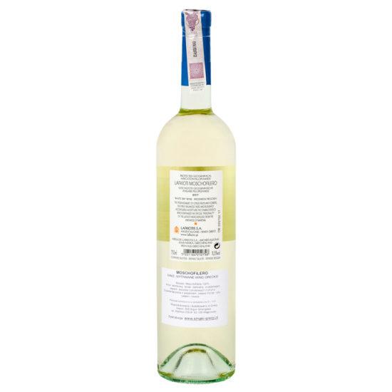 wino greckie wytrawne Moschofilero b