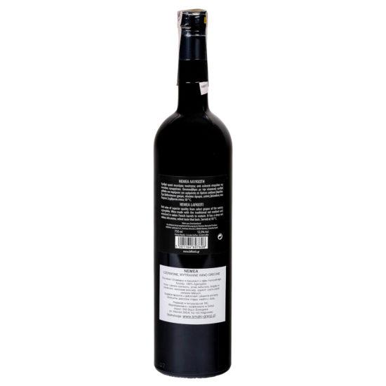 wino greckie wytrawne Nemea b