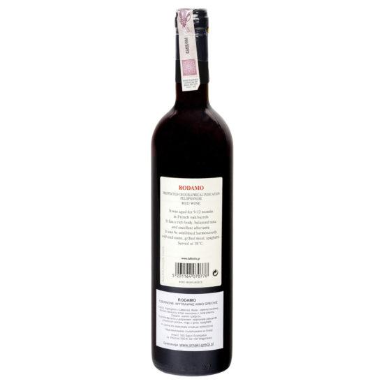 wino greckie wytrawne Rodamo b