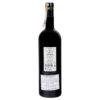wino greckie Syrah & Agiorgitiko b