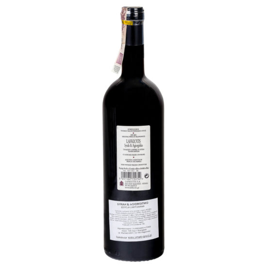 wino greckie wytrawne Syrah & Agiorgitiko b
