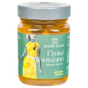 oryginalne produkty greckie - cytryny w syropie - smaki grecji