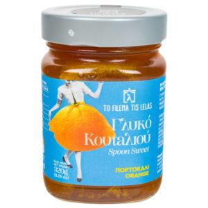 oryginalne produkty greckie - pomarańcze w syropie - smaki grecji
