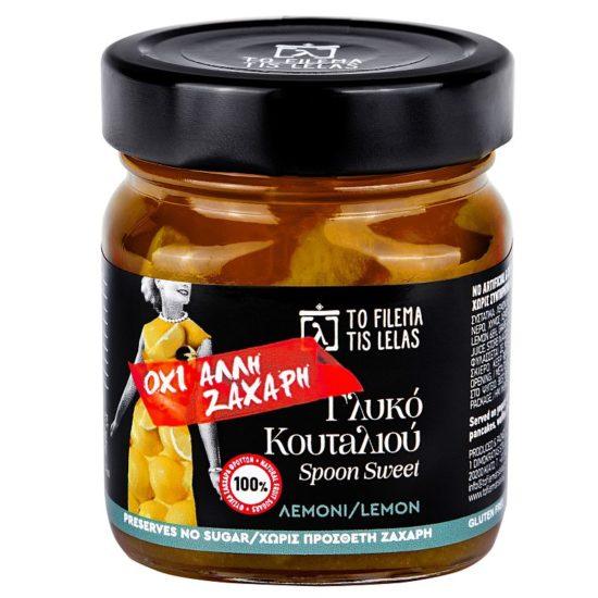 greckie cytryny w syropie bez cukru